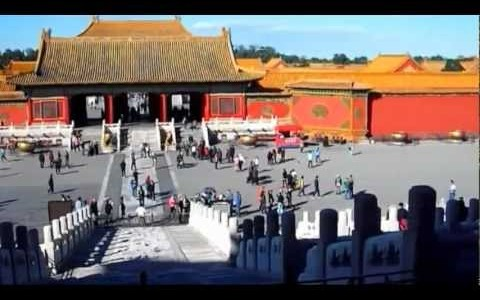 Forbidden City: World Famous Palace